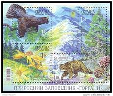 "UKRAINE 2009. NATURE RESERVE ""GORGHANY"". FLORA, FAUNA. Mi-Nr. 1038-41 Block 75. MNH (**)"