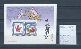 Japan 1986 - Yv. Blok 96 Postfris/neuf/MNH