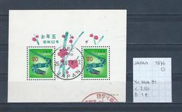 Japan 1976 - Yv. Blok 81 Gestempeld/oblitéré/used