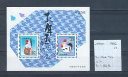 Japan 1993 - Yv. Blok 143 Gestempeld/oblitéré/used
