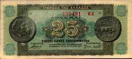 GRECE  25000000/25 DRACHME  Du 10-8-1944  Pick 130 - Greece