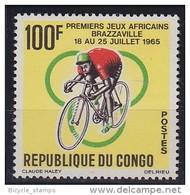1965 CONGO  Brazzaville ** MNH Vélo Cycliste Cyclisme Bicycle Cycling Fahrrad Radfahrer Bicicleta Ciclista Ciclis [cr90]