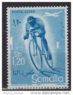 1959 SOMALIE Somalia  ** MNH Vélo Cycliste Cyclisme Bicycle Cycling Fahrrad Radfahrer Bicicleta Ciclista Ciclismo [cq101