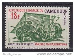 1964 CAMEROUN Cameroon Yaounde ** MNH Vélo Cycliste Cyclisme Bicycle Cycling Fahrrad Radfahrer Bicicleta Ciclista [cq95]