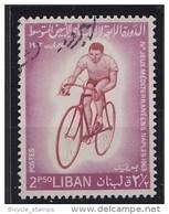 1963 LIBAN Lebanon  Vélo Cycliste Cyclisme Bicycle Cycling Fahrrad Radfahrer Bicicleta Ciclista Ciclismo [dg64]
