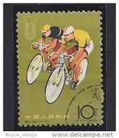 1965 CHINE CHINA  Vélo Cycliste Cyclisme Bicycle Cycling Fahrrad Radfahrer Bicicleta Ciclista Ciclismo [dg57]