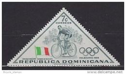1956 DOMINICAINE, RÉPUBLIQUE Dominican Republic  ** MNH Vélo Cycliste Cyclisme Bicycle Cycling Fahrrad Radfahrer  [bp13]