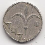 @Y@    Israël  1 New Shekel       (4686) - Israël