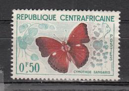 Centrafricaine -  4 *