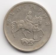 @Y@   Bulgarije   20  Stotinki  1999        (4688) - Bulgarije