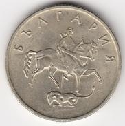 @Y@   Bulgarije   20  Stotinki  1999        (4689) - Bulgaria