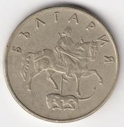 @Y@   Bulgarije   50  Stotinki  1999        (4690) - Bulgarije