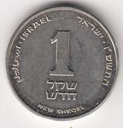 @Y@   Israël 1   New Shekel          (4693) - Israël