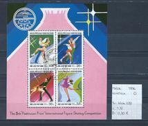Noord-Korea 1996 - Yv. Blok 229 Gestempeld/oblitéré/used