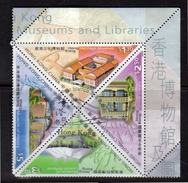 2000 Museum And Libraries Very Fine Used (hk58) - Oblitérés
