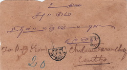 COVER INDIA. 4 4 1910. ATTANGUDI TO CANTHO COCHINCHINE. DUE ONE ANNA ATTANGUDI FRENCH TAXE INDOCHINE 50c