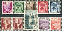 Maroc 1952. Yvert #334/42 MNH/Luxe. City Views. (Ts48)