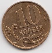 @Y@   Rusland  10 Kopecks  2008           (4711) - Rusland