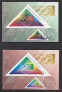 HUNGARY - 1995. Maximum Card Cpl.Set  - Olympiafila '95 Budapest  Mi 4347-4348 - Tarjetas – Máximo