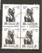 Egipto - Egypt. Nº Yvert  1589 X4 (usado) (o) - Egypt