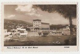 SPAIN - PALMA - MALLORCA - HOTEL MARICEL - FOTO ROTGER 1950s  ( 1122 ) - Cartes Postales