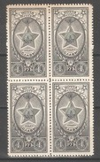 Russia/USSR 1945,WW-II Medals Type,Order For Bravery Block Of 4,Sc 971,MNH**