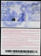 305-SLOVAKIA International Reply Coupon (IRC)-Coupon-réponse International Model NAIROBI (CRI 6) 5000 Pcs 2009 - Varietà & Curiosità