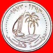 § SHIP: QATAR ★ 5 DIRHAMS 1393-1973! LOW START★ NO RESERVE! - Qatar