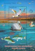 2016 Kazakhstan - Alakol Nature Reserve Park - MS - Paper - MNH** Mi B 87 - Pelican, Seaguls, Fishes Of The Lake _a17