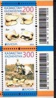 CEPT 2015 Kazakhstan - Toys - Set Of 2 V Setetnant With Bar Code Sheetlet Tabs- Paper - MNH**