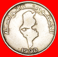 § MAP: TUNISIA ★ 1/2 DINAR 1990! LOW START★ NO RESERVE! - Tunisia