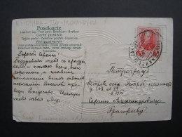 TPO 'Kineshma 224 Alexandrov' 1914 PPC Bearing 3k.