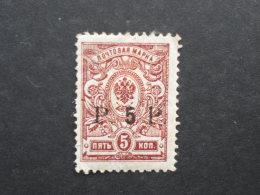 SEMYONOV: 1920 5r On 5k. MH. SG 13