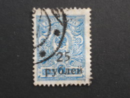 KUBAN: 1920 25r On 7k. USED. SG 17. Very Scarce