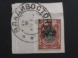 SIBERIA: 1920 35k Very Fine USED On PIECE. SG 29