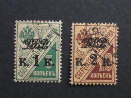 SIBERIA: 1920 Postal Savings Bank 1k On 5k & 2k On 10k. USED. SG 45/46