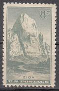 UNITED STATES   SCOTT NO.  747     MNH    YEAR  1934