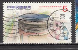 ##2, Taiwan, 2009, Stade, Stadium