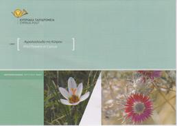 Cyprus Brochure 2017/01 Flora - Wild Flowers - Crocus Hatmannianus - Carlina Pygmaea - Centaurea Akamantis - Tulipa Cypr - Cyprus (Republic)