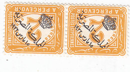 Egypt Postage Due 2 P. Pair Se Tenant MNH INVERTED OVERPRINTING - Rare - Skrill Pay.ONLY - Egypt