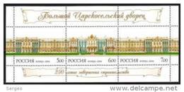 Russia 2006  250th Anniversary Of Big Tsarskoselsky Palace. MNH ** - 1992-.... Federation