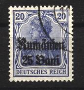 Militärverwaltung In Rumänien,11a,o,gep. - Besetzungen 1914-18