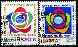 DDR - Michel 1377 / 1378 - OO Gestempelt (A) - Weltfestspiele Der Jugend 68