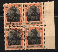 Militärverwaltung In Rumänien,12,VB Mit Za2,o,gep. - Besetzungen 1914-18