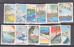 BHUTAN - 1990- HIROSHIGE PAINTINGS SET OF 12 MINT NEVE HINGED, SG CAT £20