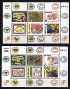 "Philippines 1997 International Stamp Exhibition ""HONG KONG 97"" - Hong Kong, China - Chinese Zodiac.animals.2 S/S MNH - Philippines"
