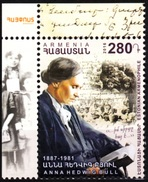 ARMENIA 2016-22 Famous People: Bull, Missionary. Genocide. War. Logo-CORNER, MNH