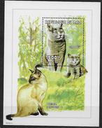 Mali 1997 Bloc 73 Neuf Avec Chat