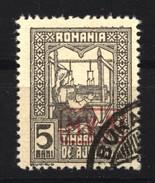 Militärverwaltung In Rumänien,Zwangszuschlagsmarken,Nr.5,o,gep. - Besetzungen 1914-18