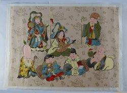 Washi : Japanese Paper - Prints & Engravings